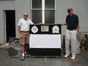 2016 Outreach and Support Memorial
